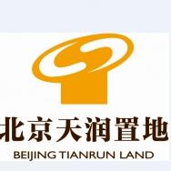北京天润置地房地产开发(集团)有限公司