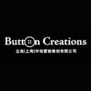立克(上海)市场营销策划有限公司