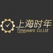 上海时年信息科技有限公司