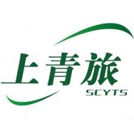 上海中国青年旅行社有限公司