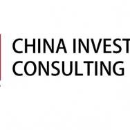 中国投资咨询有限责任公司
