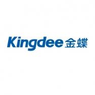 金蝶软件(中国)有限公司