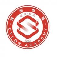 上海赛砻教育科技有限公司