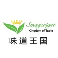 歌晟(上海)国际贸易有限公司
