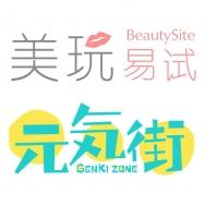 上海魅妆网络科技有限公司