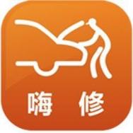上海嗨修汽车技术服务有限公司