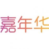 上海外有益文化传媒有限公司
