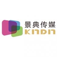 北京景典传媒科技股份有限公司