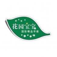 上海英宝文化传播有限公司