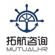 上海拓航企业管理咨询有限公司