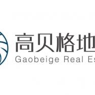 南京高贝格房地产经纪有限公司