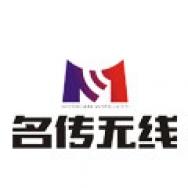 广州市单元信息科技有限公司