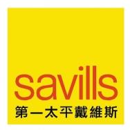第一太平洋戴维斯物业顾问(上海)有限公司