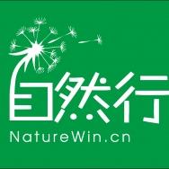 北京自然行网络科技有限公司