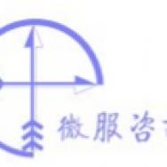微服(上海)商务咨询有限公司