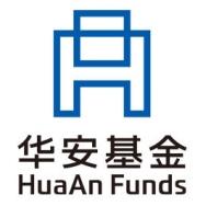 华安基金管理有限公司