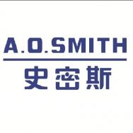 艾欧史密斯(南京)水处理产品有限公司