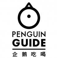 上海人止我鸟贸易有限公司