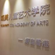 上海宏天文化传播有限公司