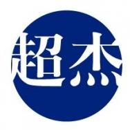 上海超杰咨询服务有限公司