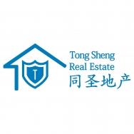 南京同圣房地产经纪有限公司