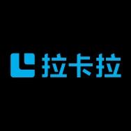 广州拉卡拉网络小额贷款有限责任公司