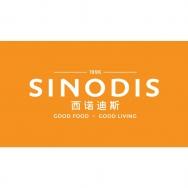 西诺迪斯食品(上海)有限公司
