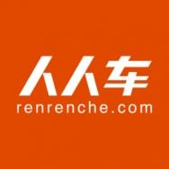 天津人人车网络技术有限公司