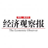 北京经观文化传播有限公司