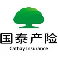 国泰财产保险有限责任公司