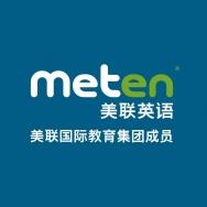 深圳市美联国际教育科技有限公司重庆分公司