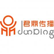 上海君鼎文化传播有限公司