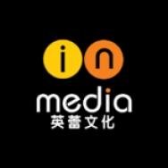 上海英蕾文化传播有限公司