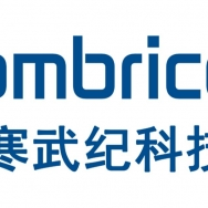 上海寒武纪信息科技有限公司