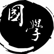 广州派尼诗教育科技有限公司
