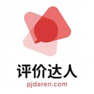 上海帕玛电子商务有限公司