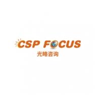 上海光略商务咨询有限公司