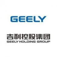 吉利汽车上海造型设计中心
