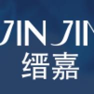 上海缙嘉国际贸易有限公司