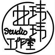上海莞尔文化传播有限公司