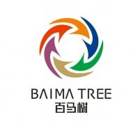 广州市百马树商务服务有限责任公司