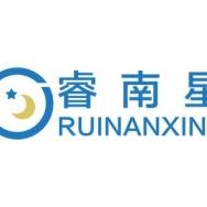 广州睿南星信息科技服务有限公司