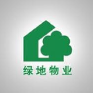 上海绿地物业服务有限公司第一分公司