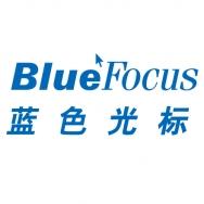 北京蓝色光标品牌管理顾问股份有限公司