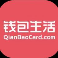 钱包生活(平潭)科技有限公司上海分公司