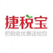 上海普道财务咨询有限公司