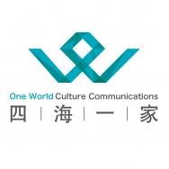 北京四海一家文化传播有限责任公司