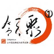 浙江领聚数字技术有限公司