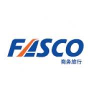 上海外航服务公司商务旅行分公司
