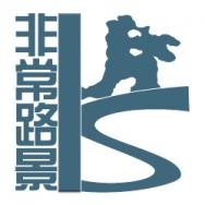 上海旅摄文化发展有限公司